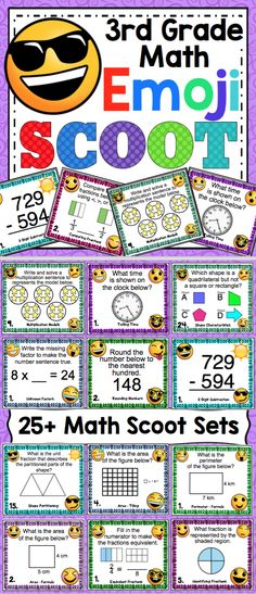 3rd Grade Math Skills Scoot: Emoji Themed - Your students will have a blast working on 3rd grade math skills, with this emoji Scoot pack. $