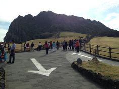Extinct Volcano on JeJu Island
