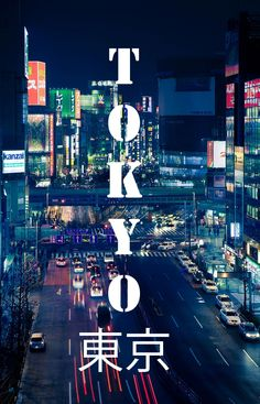 """This is a picture of Tokyo. At the center of picture, there is letters """"TOKYO"""" and """"東京""""(tokyo in japanese). Reason why I chose this pin is because I am Japanese. I was born in Tokyo in 1997. Of course my family are Japanese. And after my family move back from Singapore, I grew up there until 14 years old. I can say that Tokyo is my home town. And that's how this picture connect to my identity."""