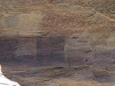 NEW MEXICO - EL MORRO NATIONAL MONUMENT - PETROGLYPHS