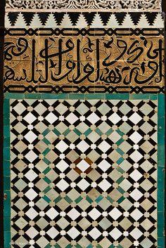 Brightly coloured zellige tiles   Meknes, Morocco