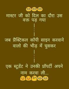 jokes in hindi,hindi jokes,jokes,funny jokes in hindi,funny jokes,hindi,comedy  videos in hindi,jokes ka baap,ch… | Funny jokes in hindi, Jokes in hindi,  Funny jokes