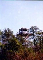 Tater Knob Tower, Zilpo Recreation Area, Cave Run Lake