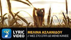 Μελίνα Ασλανίδου - Μες Στο Σπίτι Δε Μένει Κανείς (Official Lyric Video HQ) Music Express, Greek Music, Lyrics, Songs, Female, Song Lyrics, Song Books, Music Lyrics