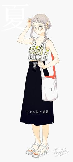 Mystery clothing Chan It is - (summer 2015)