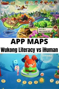 App Comparison Wukong Literacy vs iHuman