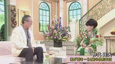 徹子の部屋 仲代達矢 野上照代 6月8日