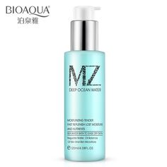 120g BIOAQUA Facial Skin Care Brand Natural Ocean Water Anti Wrinkle Anti Aging Whitening Moisturizing Oil control Day Cream
