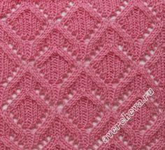 openwork pattern 386 diamonds | catalog knitting patterns