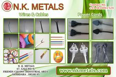 Shivam PVC Wires, Cables and Power cords  Manufacture By NK Metals