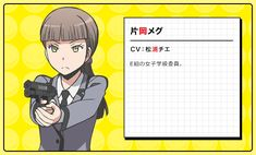 Assassination Classroom Characters | Assassination Classroom