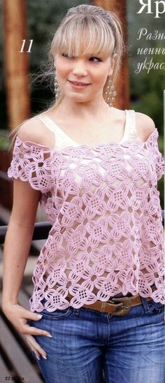Crochet motif shirt  РОЗОВЫЙ ТОП ИЗ МОТИВОВ---ОЧЕНЬ НЕЖНЫЙ. Обсуждение на LiveInternet - Российский Сервис Онлайн-Дневников