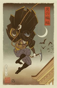 Michael Offutt: These Batman Sengoku era images could belong in any home right next to the fine China