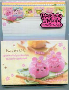 Kamio Funwari Life 4 Design Letter Set #1 (L0621)