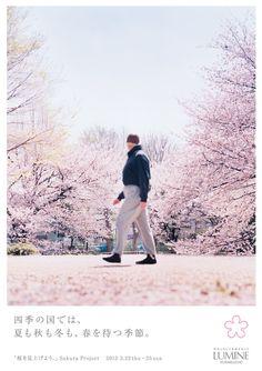 僕たちのために咲いてくれるんだと、今年は思っていいですか。「桜を見上げよう。」Sakura Project 2012 3.22thu-25sun LUMINE Yurakucho 「桜を見上げよう。」Sakura Projectは復興支援プロジェクトでもあります。日本を代表する多くのアーティストに参加していただいています。