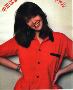 Phoebe Cates Fast Times, Beautiful People, Beautiful Women, Filipina Beauty, Celebs, Celebrities, Pretty Face, Celebrity Crush, Girl Crushes