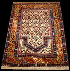 Shirvan Marasali Kabistan rug, Caucasian Shirvan Prayer rug, Antique Rugs of the Future Project Rugs On Carpet, Carpets, Oriental Rugs, Magic Carpet, Prayer Rug, Paisley Design, Unique Rugs, Kilims, Persian Rug