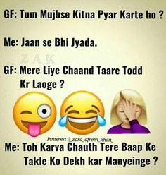 Zara Afreen Khan ❤ Funny P, Super Funny Memes, Funny School Jokes, Very Funny Jokes, Cute Funny Quotes, Crazy Funny Memes, School Humor, Stupid Quotes, Jokes Quotes