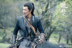 Series Movies, Tv Series, Darren Wang, Broken Chain, Character Creation, Drama Movies, My Crush, Pop Group, My Idol