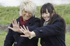 "Mika and Hiro ~ ""Koizora"""
