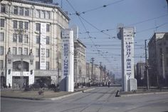 Banners promoting unification, 1949 Seoul. Photo lightened from original at link, for visibility.