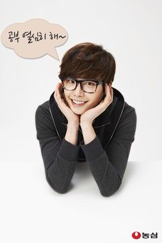 Lee jae suk wife sexual dysfunction