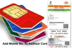 How to Add Mobile Number With Aadhaar Card ?  #addmobiletoaadhaar #uidmobileupdate