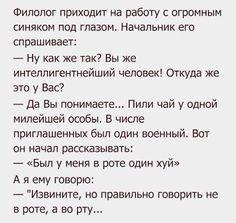 Одесский юмор – Сообщество – Google+
