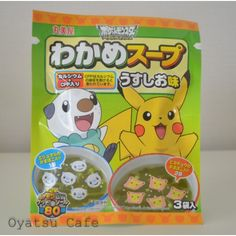 Pokemon Wakame Soup! 3 Portions per pack at only $2.49! Delicious!!!
