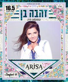 ARISA on Behance