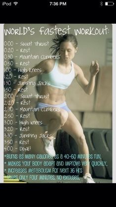 If your serious about your Health & Fitness and want to lose body fat, then you will find the time to workout! Try this 4 minute workout.Who hasn't got 4 minutes to workout? Fitness Workouts, Fitness Motivation, Fast Workouts, Sport Fitness, Body Fitness, Fitness Diet, Health Fitness, Workout Diet, Workout Exercises