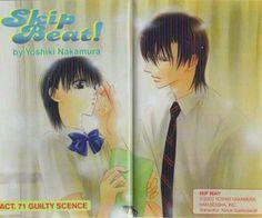 Skip Beat! Ren and Kyoko :)
