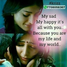 Love Quotes In Telugu, New Love Quotes, I Miss You Quotes, Love Husband Quotes, Sweet Quotes, Best Friend Quotes, Relationship Quotes, Life Quotes, Filmy Quotes