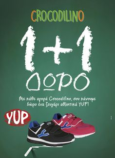 0376218a81b Ο χρήστης Crocodilino - Shoes for kids (crocodilino) στο Pinterest