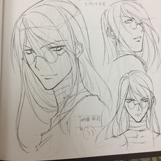 Loveless, Manga Anime, Draw, Dolls, Comics, Aquarium, Baby Dolls, To Draw, Puppet