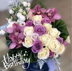 Happy Birthday Flower Bouquet, Happy Birthday Flowers Wishes, Happy Birthday Art, Happy Birthday Celebration, Beautiful Rose Flowers, Cloth Flowers, Mothers Day Flowers, Floral Bouquets, Floral Arrangements