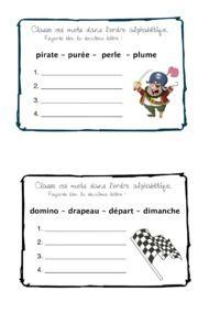 Z'auto Cop, écriture, copie, cp, ce1, cycle 2, accord ...