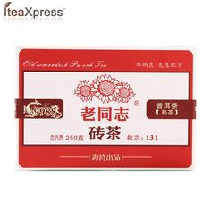 IteaXpress Old Comrade Puerh Tea 9988 Batch 131 250g Yunnan Pu'er Puer Tea Cooked Puerh Ripe Brick Green Health Care Chinese Tea