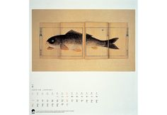 EXPO 2005 AICHI | HARA DESIGN EXPO 2005のポスターには、愛知県に所蔵されていた江戸時代の博物図絵、高木春山筆『本草圖説』をモチーフとして使用した。『本草圖説』の目は科学的・分析的であるというよりも、自然に対する素直な畏敬の念を感じさせる。その視点がEXPO 2005のコンセプトに合致すると考えた。ポスターやパンフレットでは『本草圖説』の図像に独自の造形を加えて現代性を加味している。