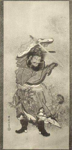 shoki | daikolui plate vii the demon queller shoki and two demons