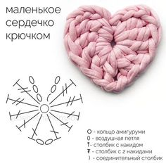 Mode Crochet, Crochet Art, Crochet Motif, Crochet Crafts, Crochet Dolls, Easy Crochet, Crochet Stitches, Crochet Projects, Crochet Flower Tutorial