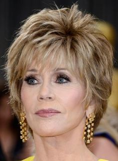 Red Carpet Hairstyles - Short Voluminous Pixie Bob