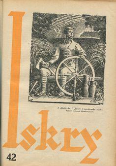 """Iskry No. 42, 08.10.1932, Y. X Photograph on the cover: rys. Edmunda Bartłomiejczyka """"Z okładki Nr 1 «Iskier», 6 października 1923 r."""""""