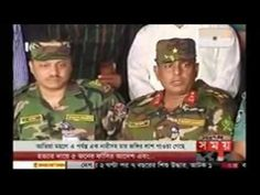 Bangla News Today 29 March 2017 On Somoy TV News Bangladesh Latest News ...
