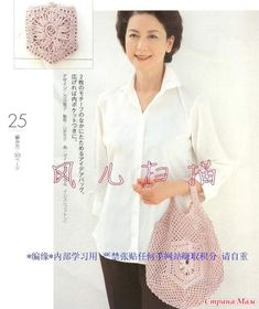 Lets lnit series 2006 — Yandex. Knitted Bags, Crochet Bags, Blog, Tunic Tops, Let It Be, Coat, Jackets, Beautiful, Women