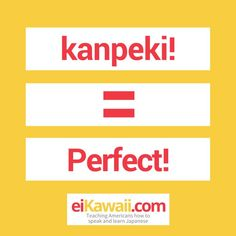 Day 36 of 365. Kanpeki! (Perfect!) . #japanese #japaneseculture #japaneselanguage #japaneselife #japaneselesson #japaneselifestyle #japaneseteacher #japaneseliving #japaneselearning #japaneselessons #japanesetutor #japanesetravel #eiKawaii #culture #lesson #learning #learningjapanese #learnjapanese #speak #learn #travel #challenge #kaiwa #teaching #passion #awesome #fun #eichan #wordoftheday #365daychallenge