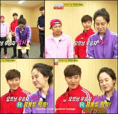 canzone ji hyo peso rivelato episodio 1
