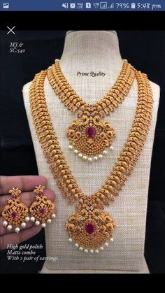 Wedding Jewellery Designs, Antique Jewellery Designs, Gold Earrings Designs, Indian Wedding Jewelry, Gold Jewellery Design, Bead Jewellery, Gold Jewelry, Temple Jewellery, Bridal Jewellery