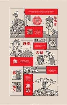Taiken Japanese Restaurant Branding by Oscar Bastidas