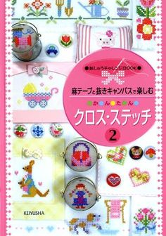 CROSS STITCH EMBROIDERY Vol 2 - Japanese Craft Book